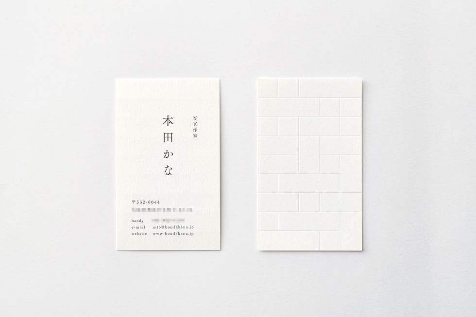 p_o_kana_re