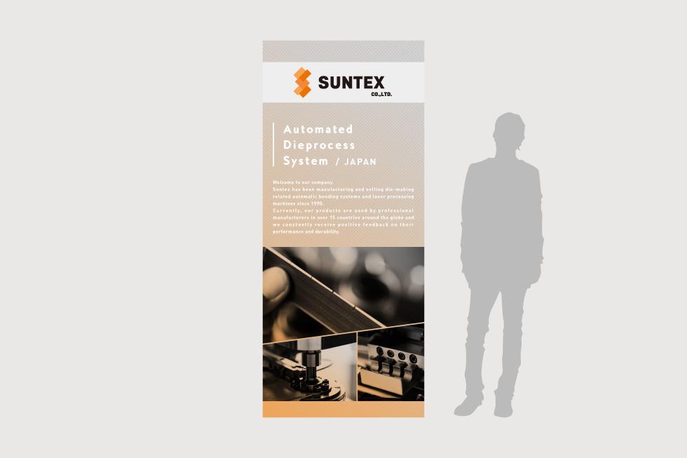 p_v_suntex_13_