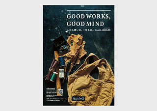 good works, good mind