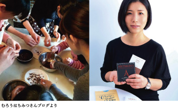 kanako satsutani chocolate workshop