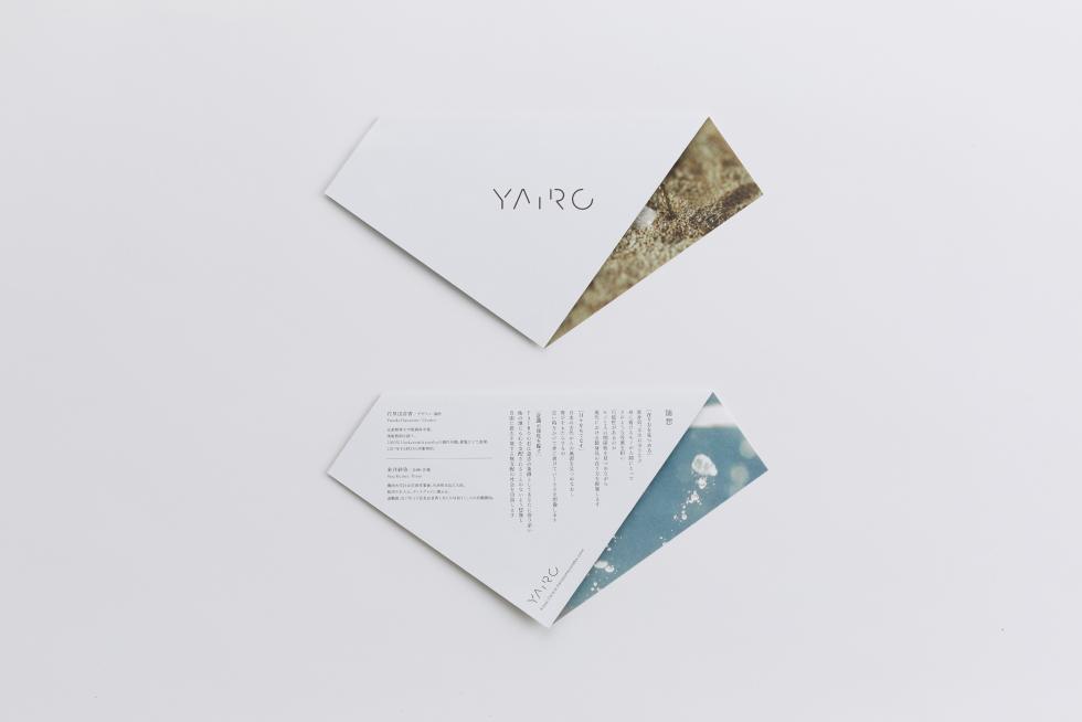 p_o_yairo_02